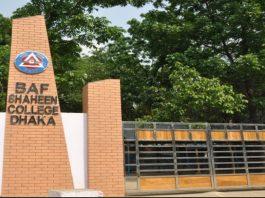 BAF Shaheen College Admission