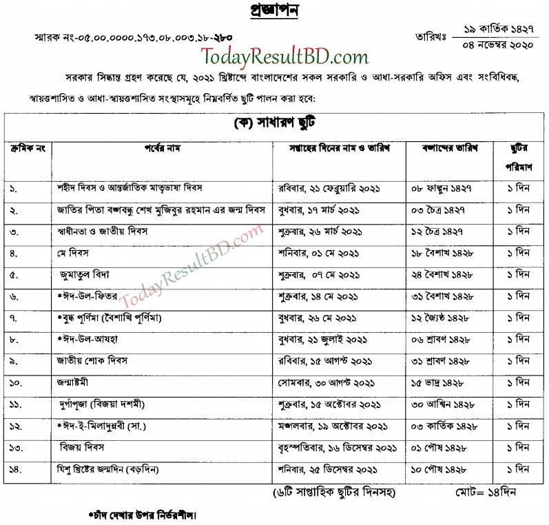 Bangladesh Govt Holiday Calendar 2021