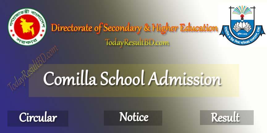 Comilla School Admission