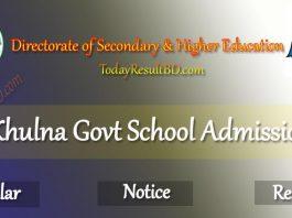 Khulna Govt School Admission