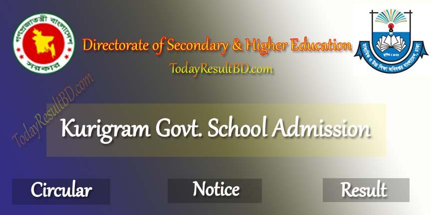 Kurigram Govt School Admission