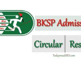 www.bksp.gov.bd - BKSP Admission