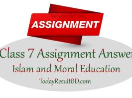 Class 7 Assignment 2021 Islam and Moral Education Answer
