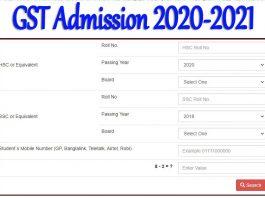 GST Admission 2020-2021